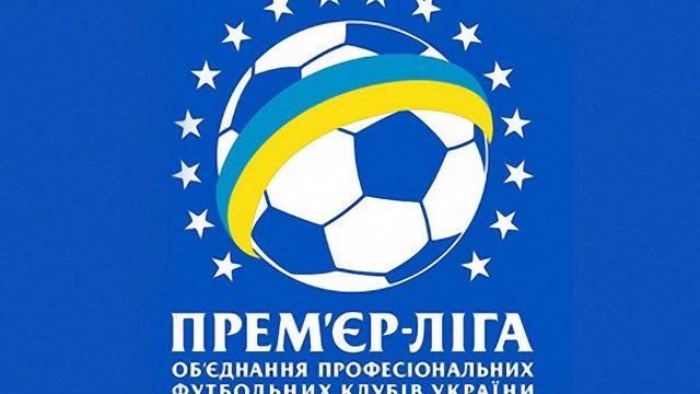 «Дніпро» і «Металіст» дограють зірваний матч, – Прем'єр-ліга