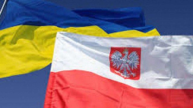 Янукович і Коморовський підписали програму співпраці України та Польщі