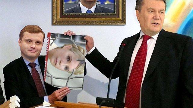 В очікуванні Вільнюса: від кого залежить підписання угоди про асоціацію з ЄС?