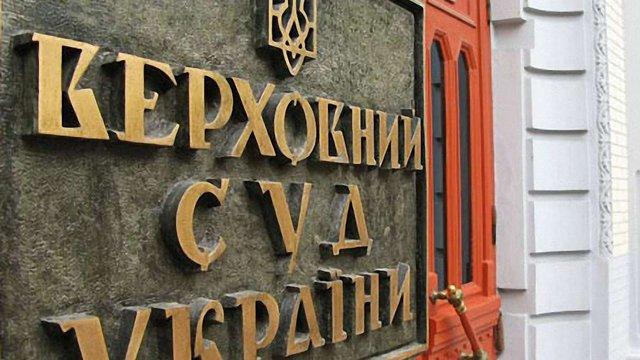 Захист ще раз оскаржив вирок Тимошенко у Верховному суді