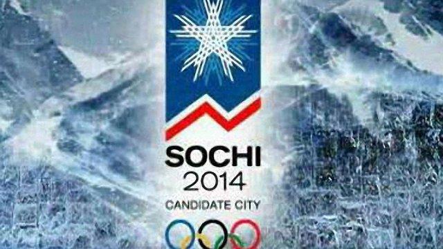 У Грузії збирають підписи за бойкот Олімпіади в Сочі