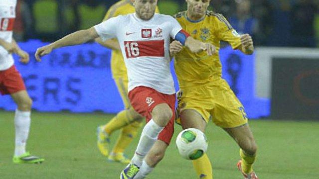 Збірна України з футболу виграла у Польщі з рахунком 1:0