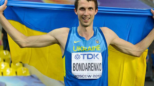 Легкоатлета Богдана Бондаренка визнано найкращим у Європі