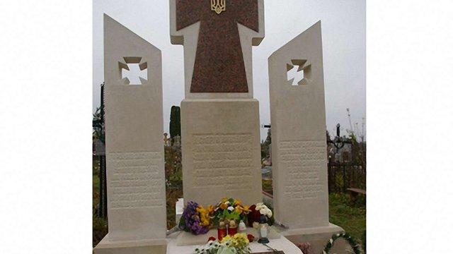 Вояків УПА вшанували в Польщі і на Львівщині