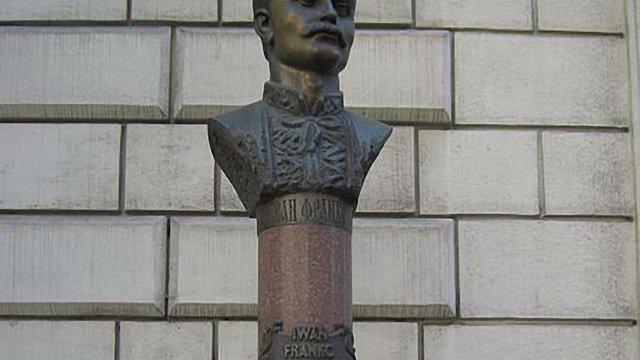 У Відні хочуть знести пам'ятник Іванові Франку