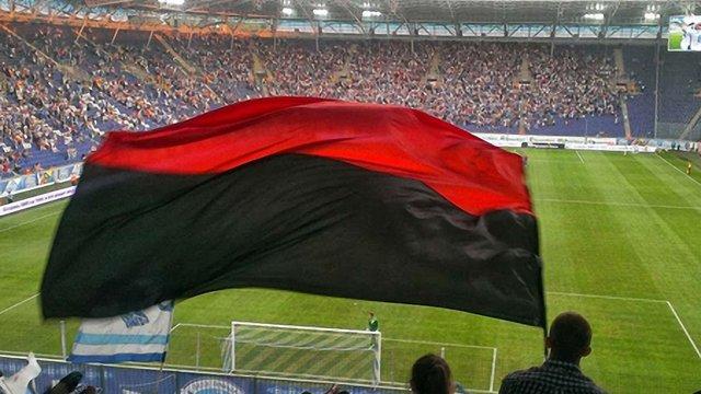 В Україні червоно-чорні прапори не заборонені на стадіонах, - FARE