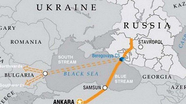 Російський газопровід в обхід України почали будувати у Болгарії