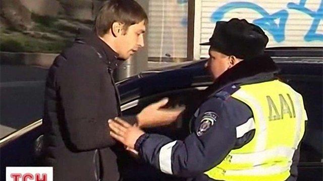Нардеп сплатив штраф за порушення правил паркування у Львові