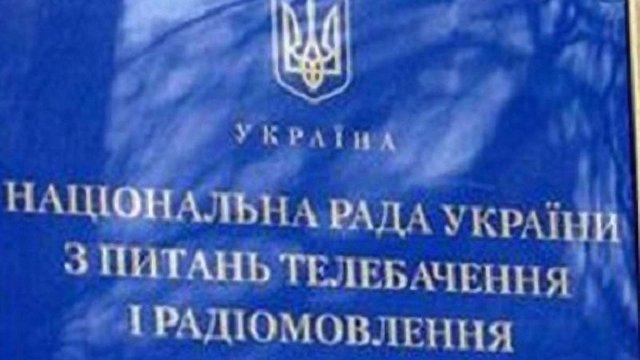У Львові з'явиться радіо «Вголос»