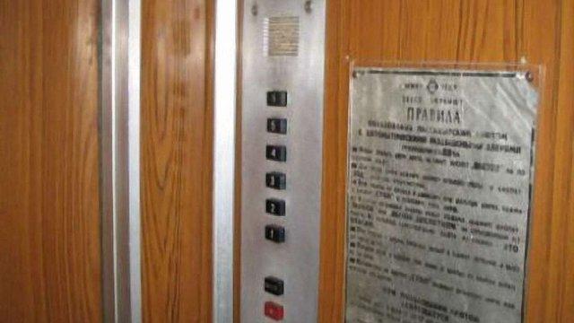 У Львові у 70 ліфтах встановили кнопки виклику диспетчера