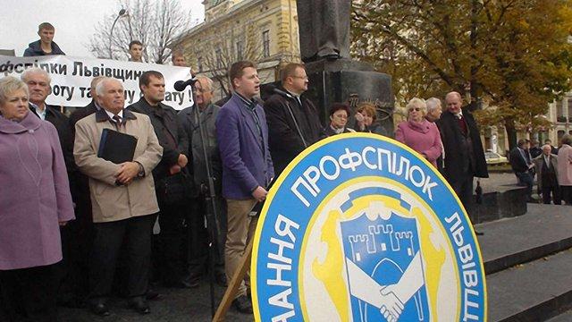 Освітяни Львова почали страйк, решта профспілок ще не визначились
