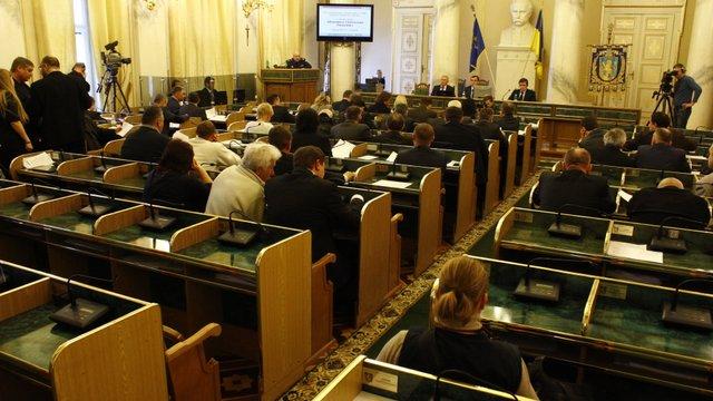 Львівська облрада забрала частину повноважень у ЛОДА