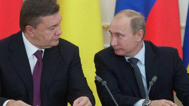 Янукович і Путін домовилися про 15 млрд дол. для України