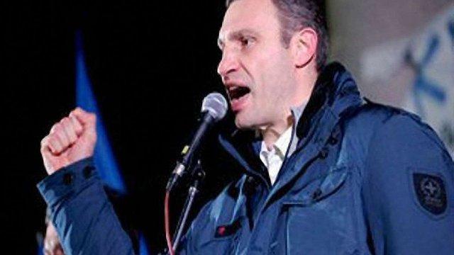 Кличко: Янукович – мій суперник, я викликаю його на ринг