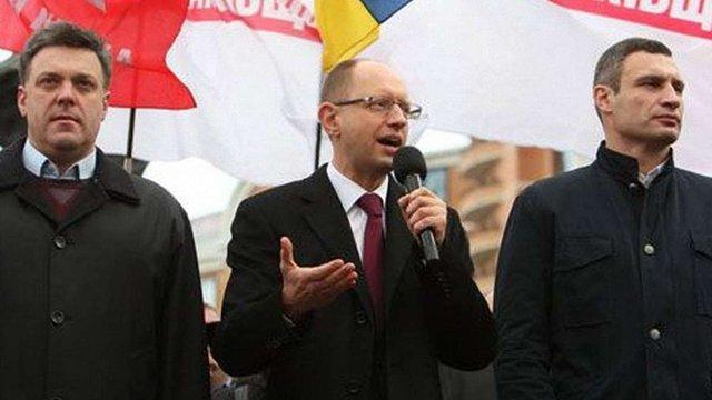Опозиція закликає українців збиратися на Майдані щодня