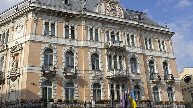 Депутат від «Свободи» купив  найстаріший готель Львова
