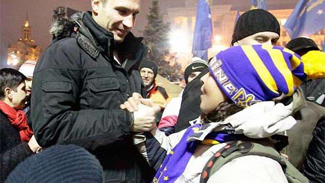 Кличко закликав українців зустріти Новий рік і Різдво на Майдані