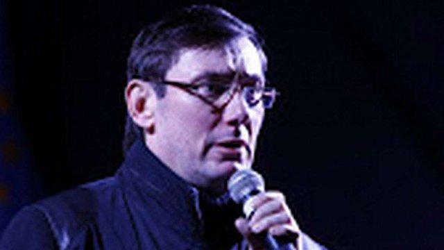 У січні потрібно організувати страйк, який заблокує владу, – Луценко
