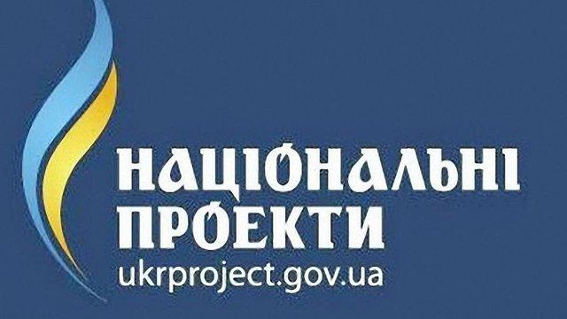 Каськів шукає інвесторів будівництва гірськолижного комплексу на Закарпатті