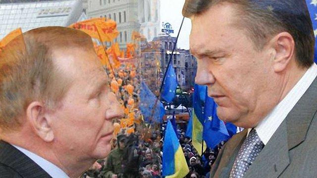 Чому Янукович встояв, а Кучма ні: криза 2004 і 2013 року у порівняльному контексті