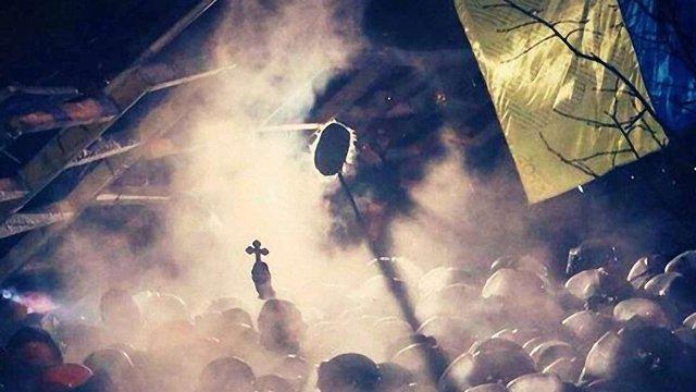 Євромайдан і церкви: стратегії, проблеми, перспективи