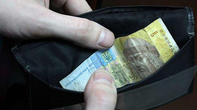 """Від російського кредиту залишилися уже """"ріжки та ніжки"""", – екс-міністр"""