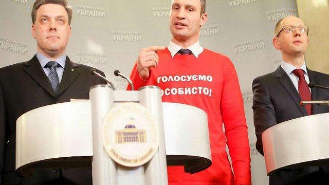 Опозиція розробляє спільний план дій на виборах 2015 року