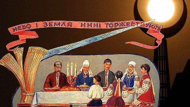 Наше Різдво, Старий Новий рік та інші традиції