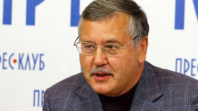Гриценко заявив про вихід з фракції «Батьківщина»