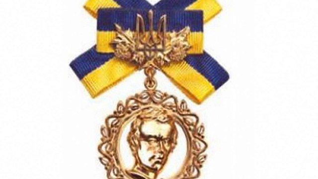 Уряд збільшив розмір Шевченківської премії до 1,3 млн грн