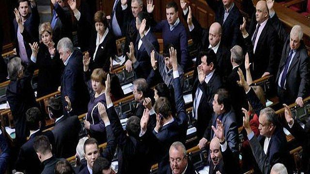 Переворот у Верховній Раді: як добили права українців