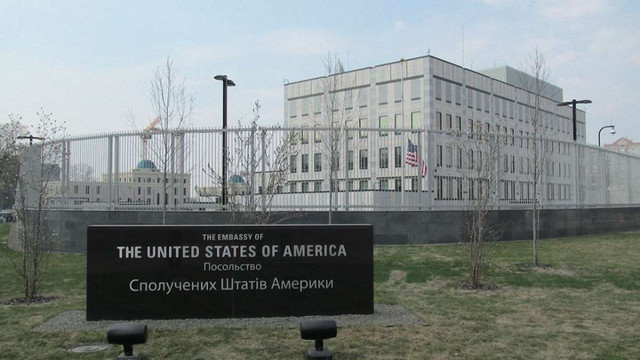 Заява Ради національної безпеки США щодо подій в Україні