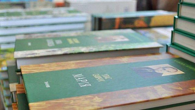 У Львові відкрили українську книгарню імені Шашкевича