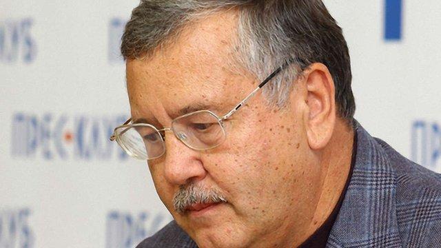 Гриценко каже, що його сім'ї погрожують