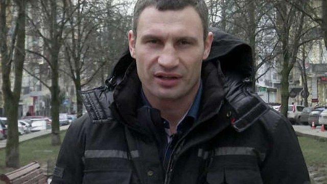 Кличко хоче проводити переговори з Януковичем за участі ЄС