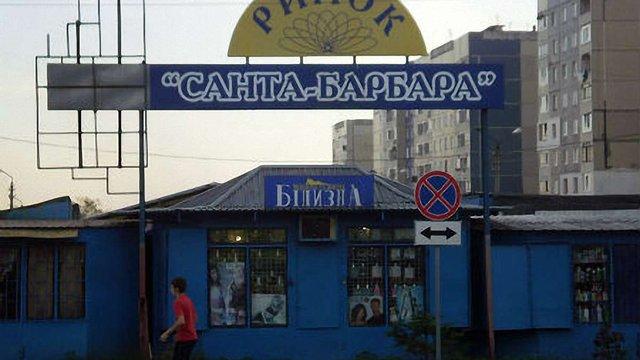 Ринок «Санта-Барбара» перенесуть на околицю Сихова