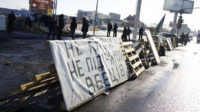 Львівський Євромайдан не підтримує блокування «Епіцентру»