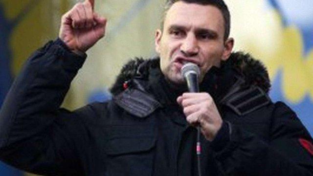 Кличко хоче провести дебати з Януковичем на Майдані
