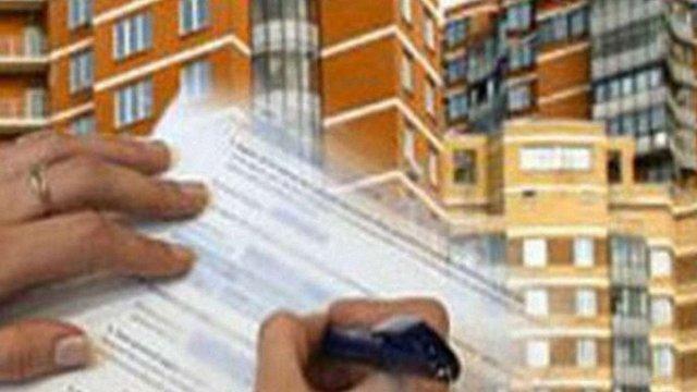 Від сьогодні в Україні діють нові правила реєстрації нерухомості