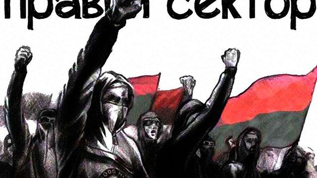 Євромайдан і «націоналістична революція»