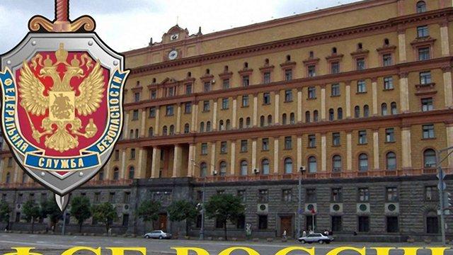 ФСБ не коментує інформації про перебування Януковича в Росії