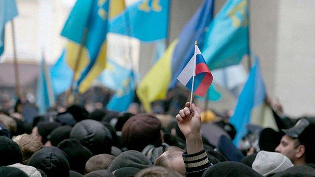 Неострів Крим