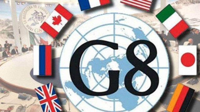 «Велика сімка» відмовилася брати участь у саміті з Росією