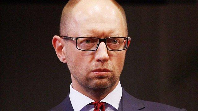 Яценюк: ЄС готовий скасувати візи, Україна має виконати план дій