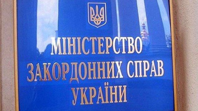 МЗС підтвердило: На борту літака, що впав у море, є 2 українців