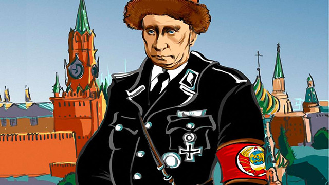 Фашизоїдна Росія