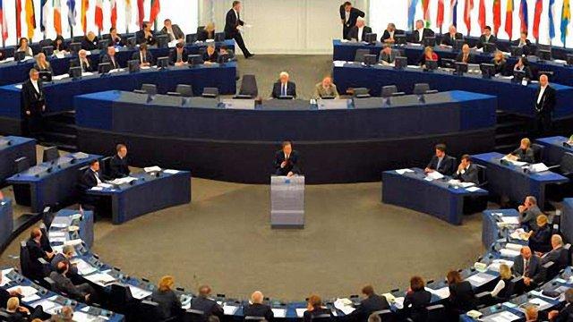 Європарламент підтвердив право України на членство у ЄС