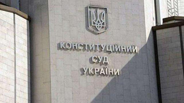 Конституційний суд визнав незаконним референдум в Криму