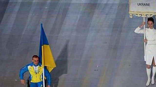 Паралімпіада в Сочі: українці посіли четверте місце з 25 медалями