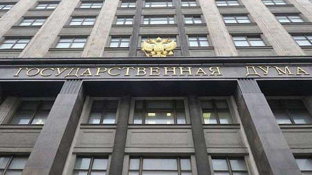 У Росії мають намір прирівняти символіку УПА з нацистською